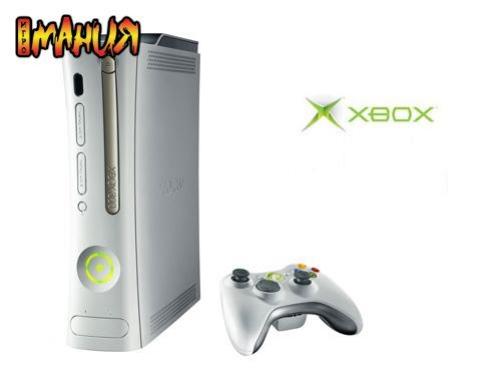 Весной выйдет новая модификация Xbox 360