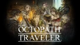 Square Enix предлагает послушать музыку из Project Octopath Traveler