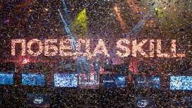 Завершился дебютный сезон реалити-шоу «Академия киберспорта СИТИЛИНК»