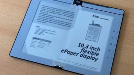 E Ink показала прототип электронной читалки с гибким экраном