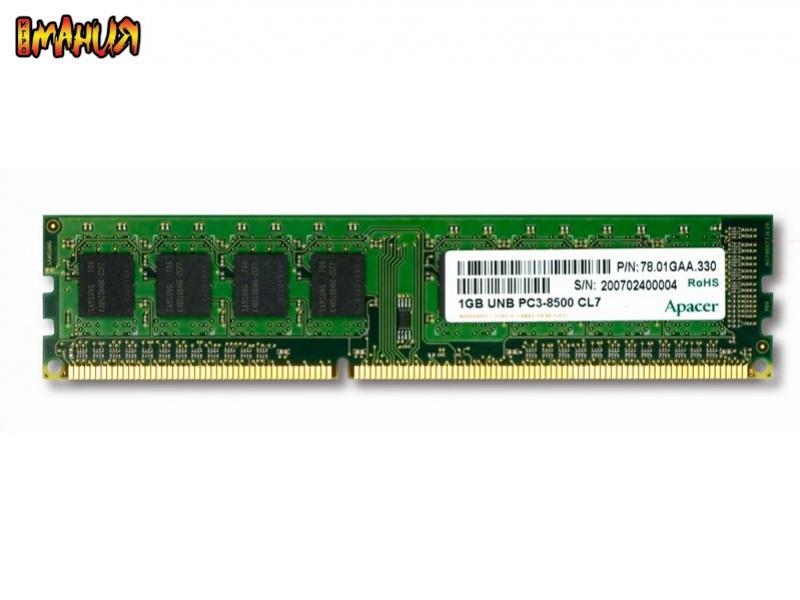 Модули DDR3 от Apacer