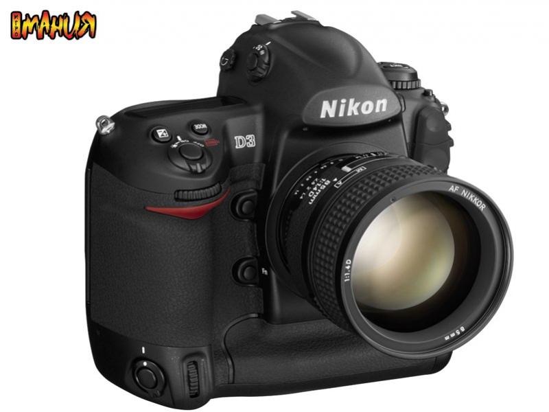 Две новые DSLR от Nikon
