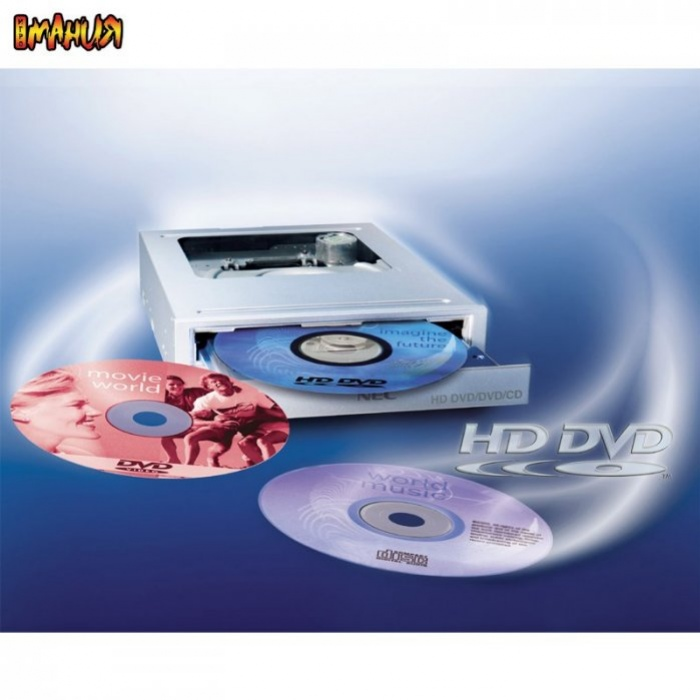 Гибридные диски
