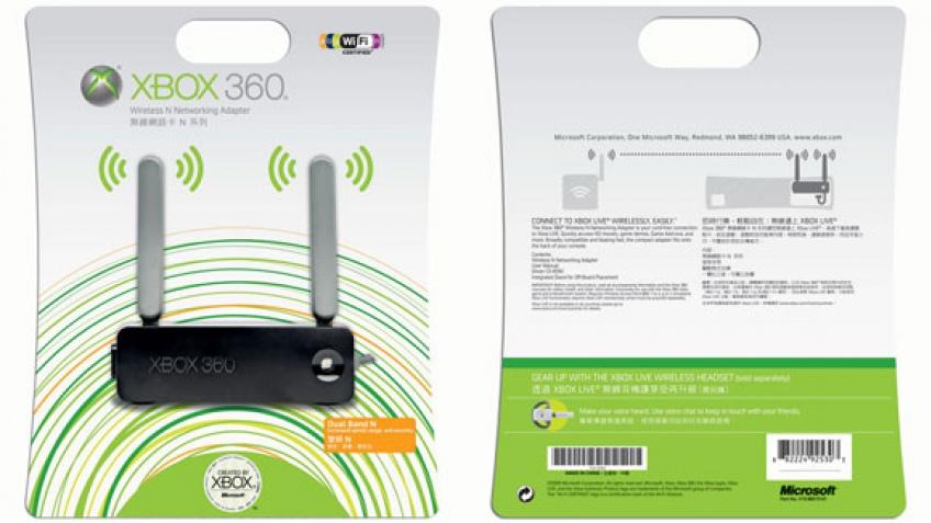Wireless-N для Xbox 360 – уже в ноябре