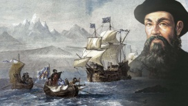 Amazon создаст мини-сериал о кругосветном путешествии Фернана Магеллана