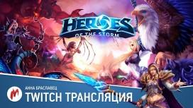 Heroes of the Storm и Gears of War4 в прямом эфире «Игромании»