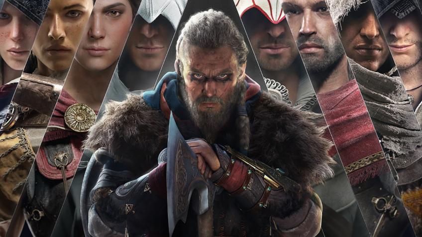 Ubisoft перед своим шоу на E3 2021 запустила распродажу с купоном на 650 рублей