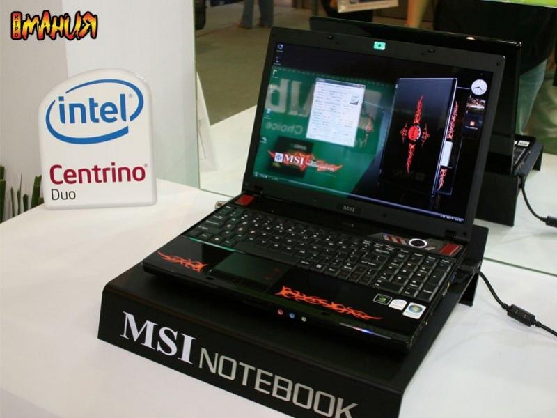 Computex 2007: разгон ноутбука