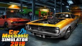 Создатели Car Mechanic Simulator 2018 попросили прощения у игроков