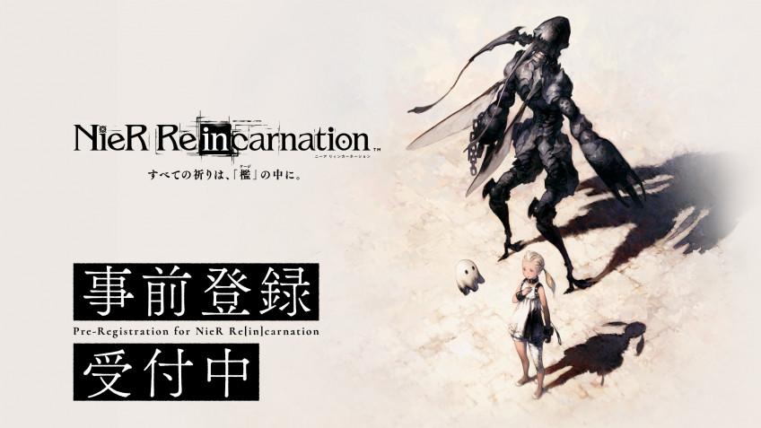 Мобильная NieR Re[in]carnation в Японии выходит в феврале