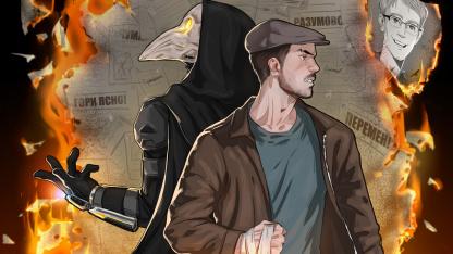 На фоне релиза «Майора Грома» подскочили продажи российских комиксов