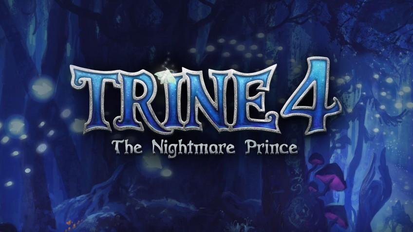 В следующем году выйдет Trine4