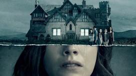 Netflix выпустит новую экранизацию «Призрака дома на холме»