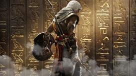 Древний Египет и город в облаках: куда ещё попадут сегодня ведущие Игромании?