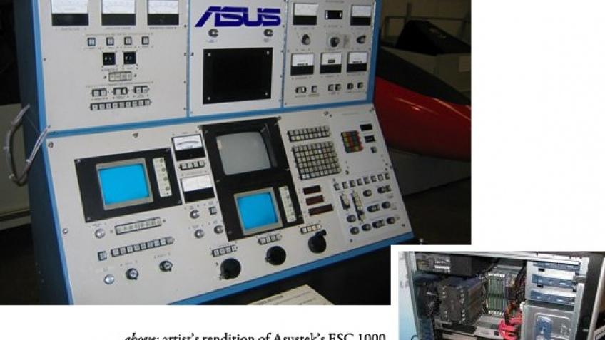 ASUS представила суперкомпьютер на основе NVIDIA Tesla