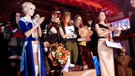 «Аллоды онлайн» выбирают королеву красоты совместно с журналом Maxim