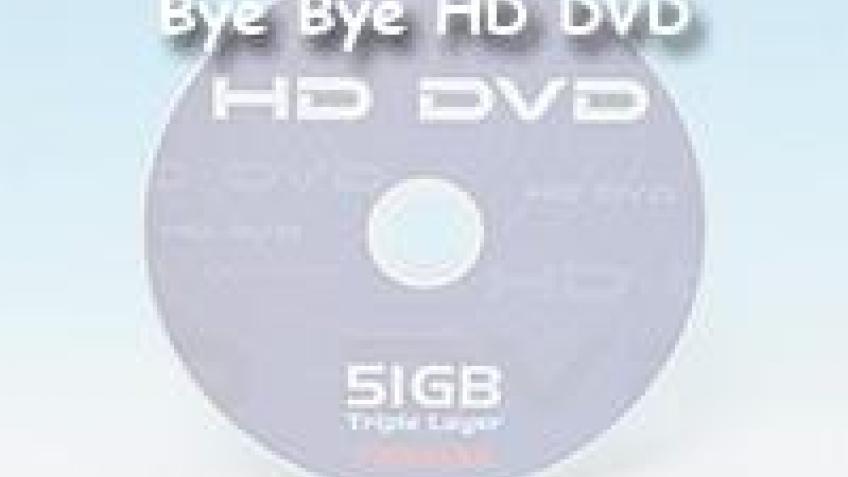HD DVD: Samsung уходит к Blu-ray