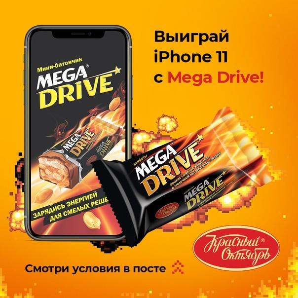 Зрители трансляции Mega Drive с Comic Con и ИгроМира могут выиграть iPhone11
