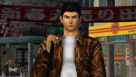 По слухам, Sega готовит ремастированные версии Shenmue