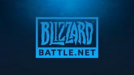 Пользователи Battle.net теперь могут обмениваться подарками