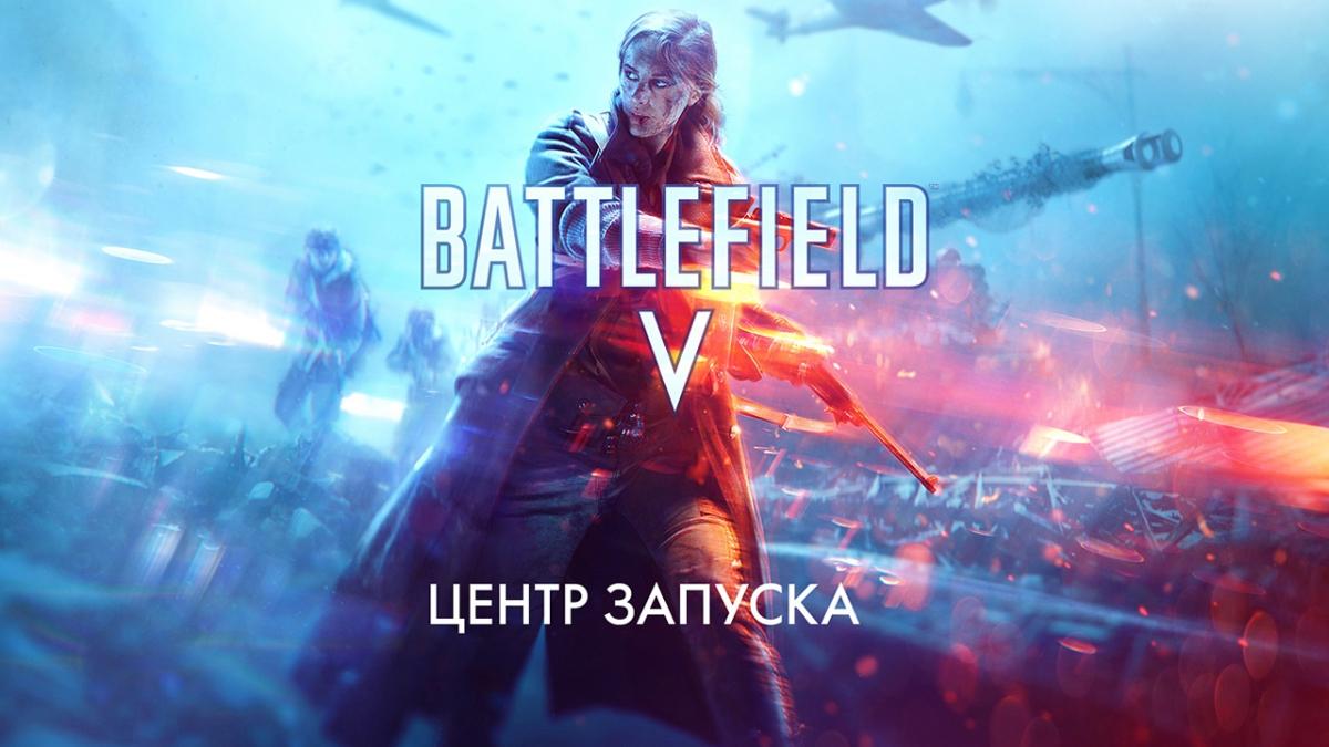 Шансы исчезают в полночь: конкурс«Знаток Battlefield» завершается