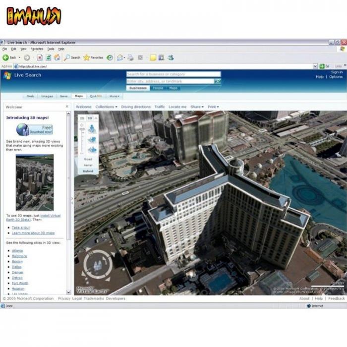 Конкурент для Google Earth