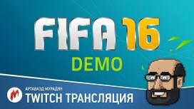 Демо-версия FIFA 16 и Sunless Sea в прямом эфире «Игромании»