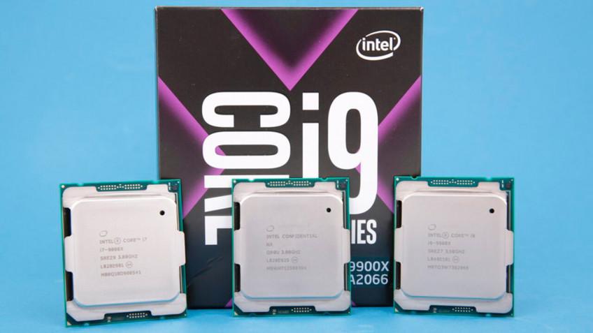 Intel прекращает выпуск процессоров Skylake-X Refresh для сокета LGA2066
