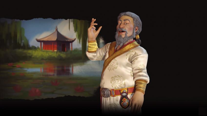 Хубилай в Sid Meier's Civilization VI приведёт Китай и Монголию к процветанию