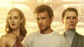 Сериал по «Дивному новому миру» закрыли после одного сезона