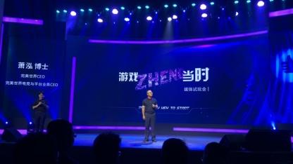 Китайский Steam не будет зависеть от основного сервиса