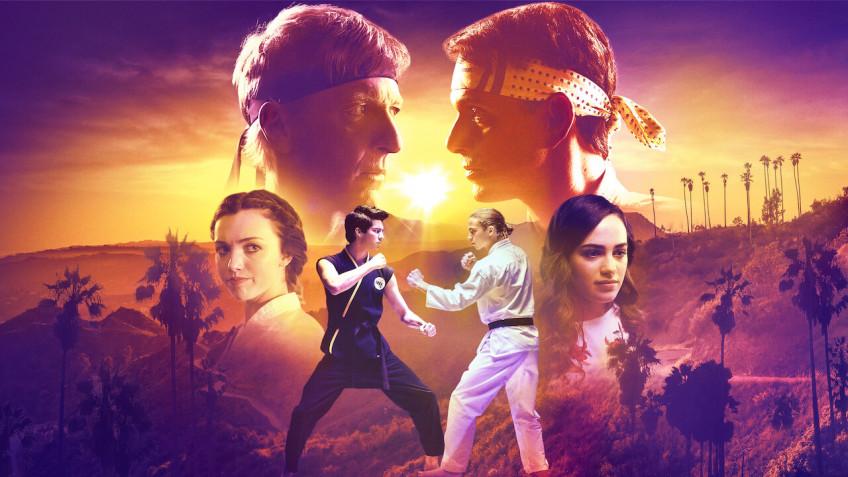 Третий сезон «Кобры Кай» выйдет на Netflix8 января