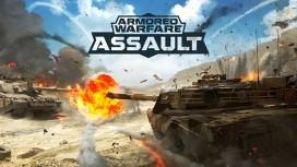 Armored Warfare доберётся до мобильных устройств