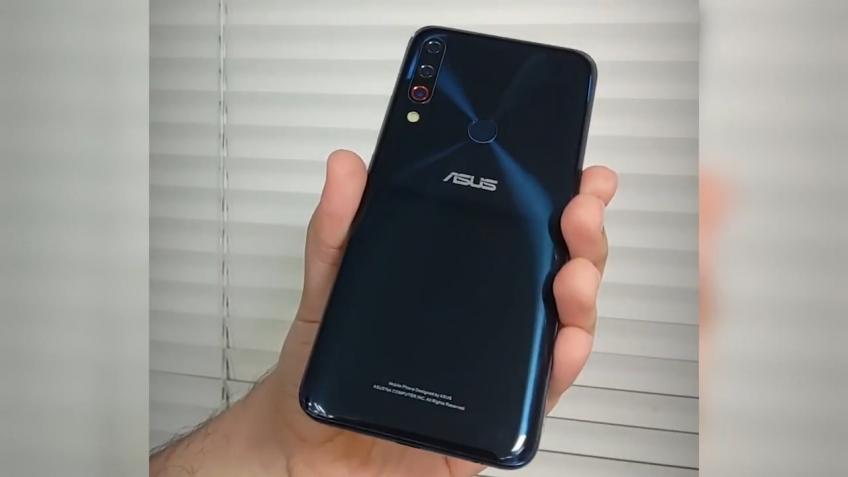 ASUS готовит не совсем игровой смартфон
