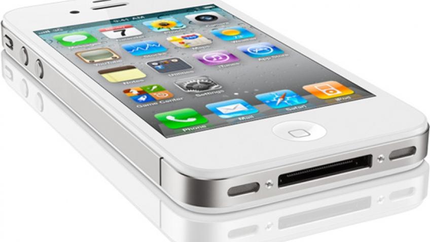 Следующий iPhone получит4,6-дюймовый дисплей