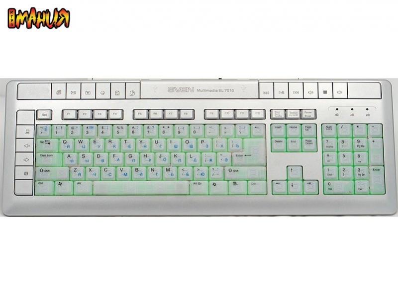 Клавиатура с подсветкой от SVEN