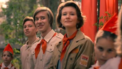 «Пищеблок» показал лучший старт среди сериалов «КиноПоиск HD»