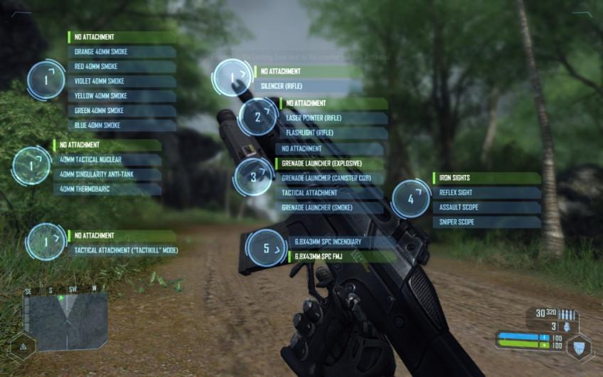 Скриншот из Crysis для наглядности5