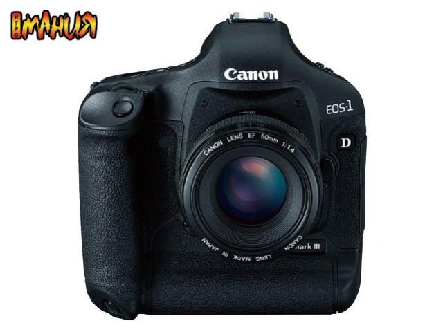 Canon 1D Mark III официально