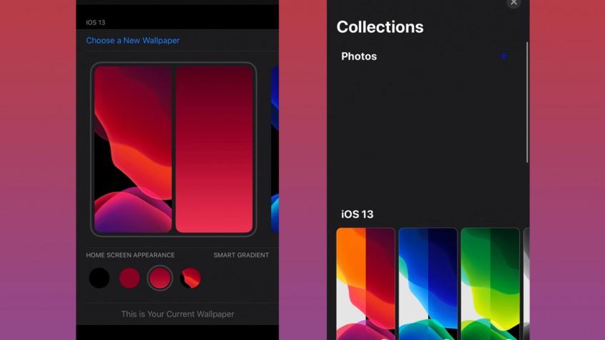 Утечка показывает, что в iOS14 могут появиться новые обои и виджеты
