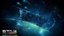 В Star Conflict запустят режим «Вторжение»