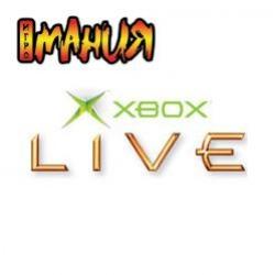 Xbox Live будет развиваться