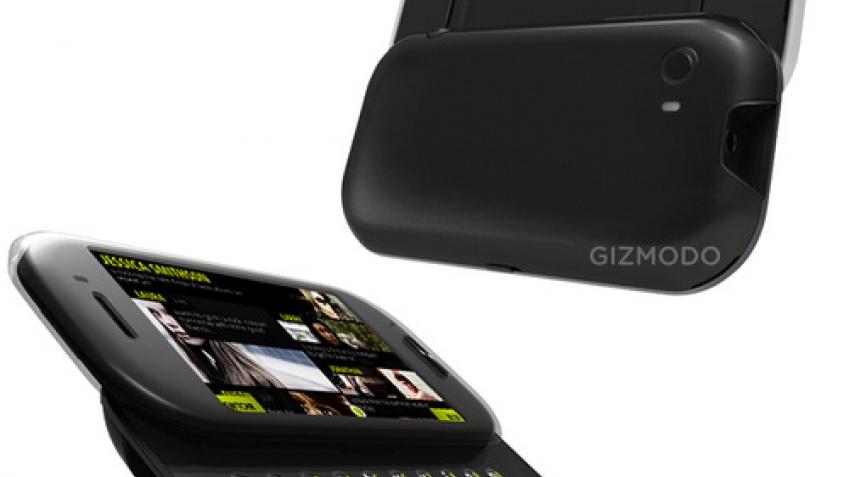 Microsoft все же представит телефон?