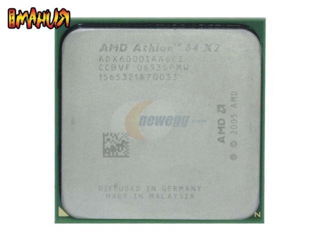 Athlon64 X2 6000+ в продаже