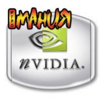 Вышел NVIDIA ForceWare77.76