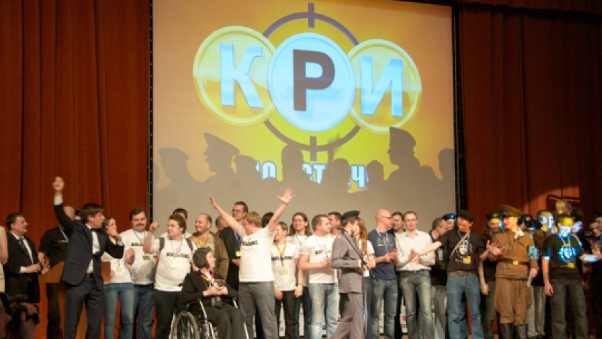 Лекции КРИ 2012: день первый