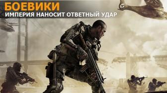«Лучшие игры 2014»: второй раунд!