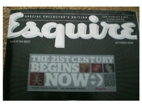 Esquire с обложкой на основе E Ink уже в продаже