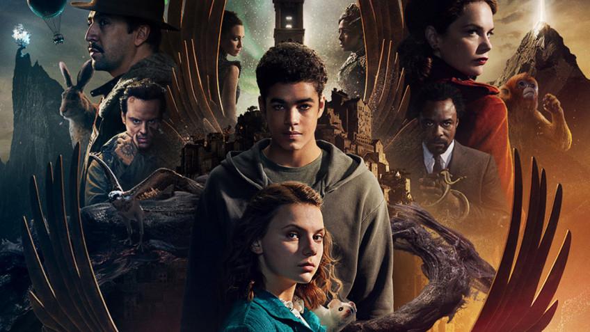 «Скоро начнётся величайшая война» — трейлер второго сезона «Тёмных начал»