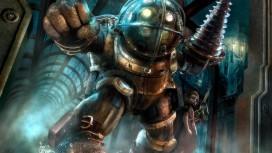 BioShock — бюджетные неприятности